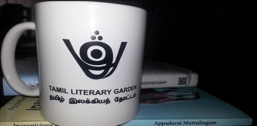 Tamil_Literary_Garden