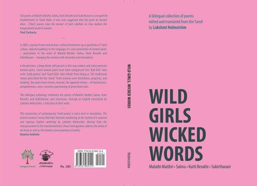 Wild_Girls_Wicked_Words_Lakshmi_Holmstrom