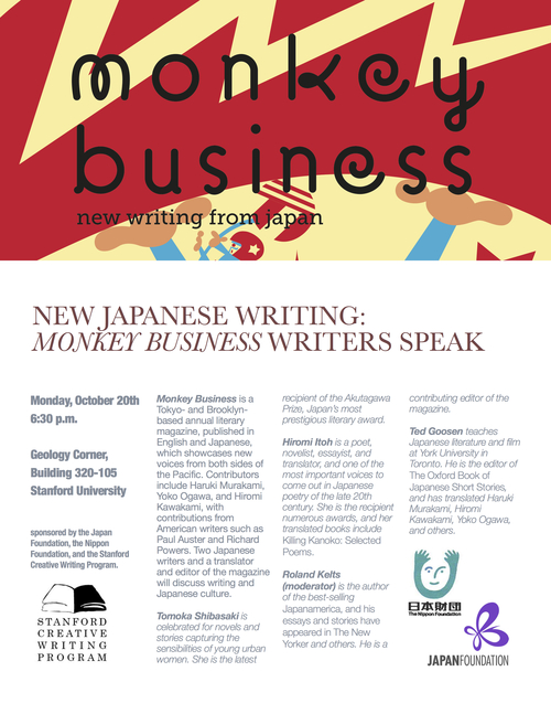 Monkey_business_Mag_Stanford_Creative