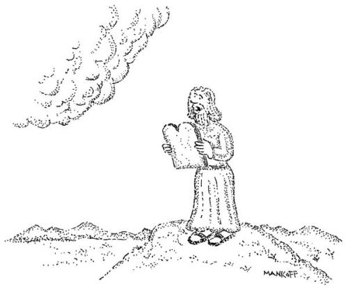 New_Yorker_Cartoons_Moses_NOT_Thou_Ten_Commandments_Negative_Positive_Do_Jews