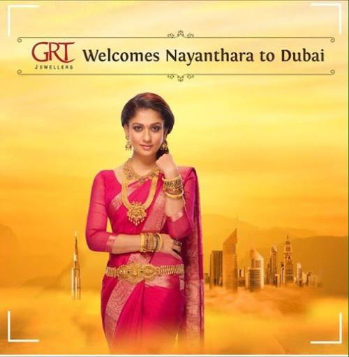 GRT_Jewelers_Nayan_Dhara_Heroines