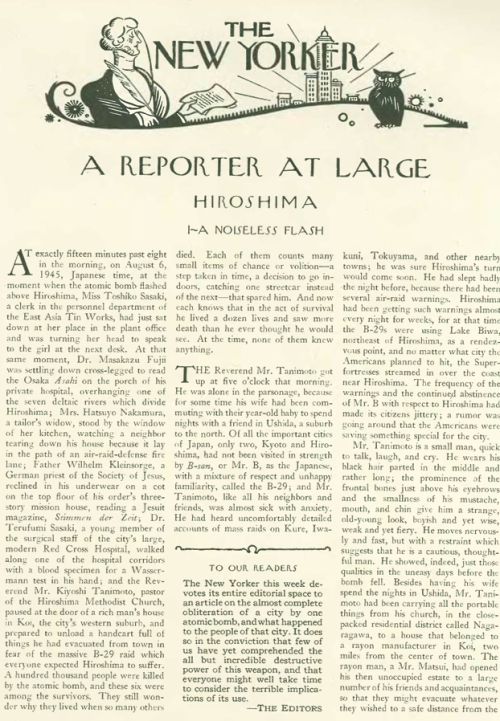Hiroshima_New_Yorker_1946_Issue
