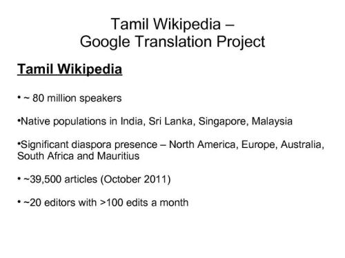 Soda_Bottle_Bala_Jeyaraman-Google_translation_project_-_Tamil_Wikipedia.pdf
