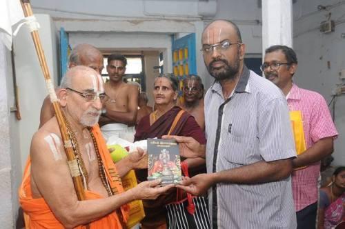 Senkottai_Sengottai_Sriram_Book_Release_Ramanujar_Ponamal_Vaishnaivism