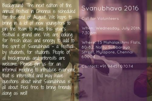 Svanubhava_Carnatic_Music