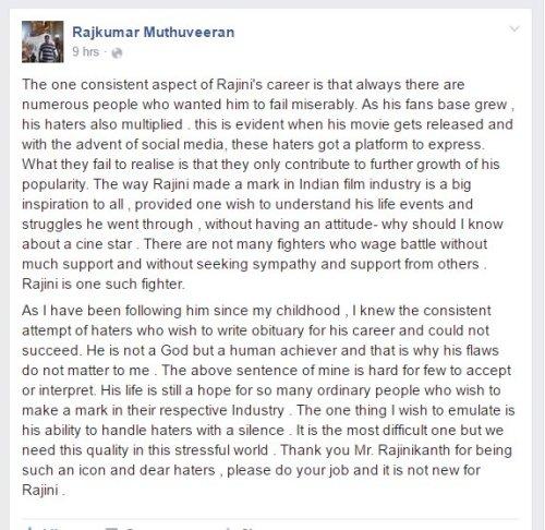 Rajkumar_Muthuveeran