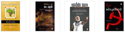 aravindhan_neelakandan_nilakandan_aravithan_books